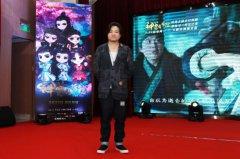 超级网剧《神兽麻将馆》上线 导演石桀锐开启放飞模式