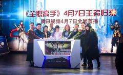 陈坤监制《全职高手》动画4月上线 阅文牵手东申影业打造产业新生态