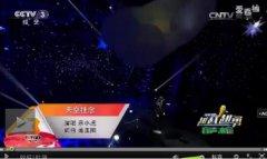 歌手姜玉阳从南唱到北 今开公司免费培养新人
