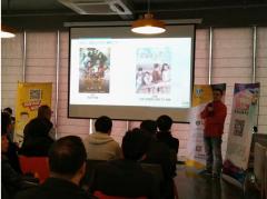 华东创作人汇聚微路演 探讨网络电影新玩法