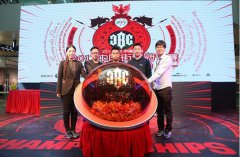 2017 CBC中国街舞冠军赛新闻发布会在京举行