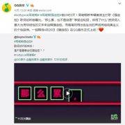周笔畅新单《强迫症》预告再升级 TME公布歌词版MV