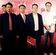 黄俊鹏出席中国国际微电影节颁奖晚会 主持人求剧透陈海局长醒没醒