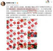 """赵丽颖团队拒认2.5亿""""第一片酬"""" 业内打脸其实""""只""""拿两亿"""
