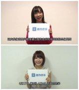 激萌!AKB48总选举中国地区同步免费观看