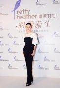 章子怡复出任漂漂羽毛首席体验官 称要为中国妈妈做点事