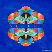 酷玩乐队《Aliens》又秀新风格 酷狗独家首发