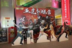 《英雄风云之五虎联盟》热映 五虎训练营线下活动聚欢乐
