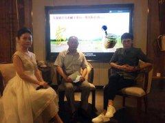 曹一川导演与众企业家进行会谈  聚焦农村留守儿童