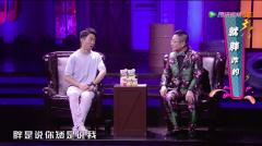 杨迪助阵腾讯视频《吐丝联盟》大爆猛料