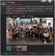 """""""人间精品尖叫吧""""北京站正式开票 大张伟自曝演唱会办婚礼?"""