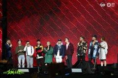 爱奇艺尖叫之夜工体开唱 中国有嘻哈学员通过吴亦凡大考666