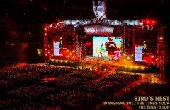 """汪峰""""岁月""""巡演鸟巢全场爆满 八万人合唱惊呼科幻感震撼"""