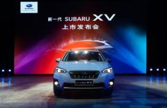 新一代SUBARU XV放释自我 燃情而至