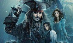 杰克船长华为视频开箱寻宝抽取《加勒比海盗5》限量正版周边