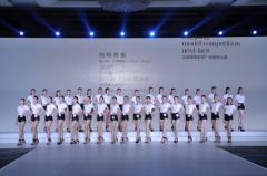 2017NEXT FACE龙腾精英影视广告模特大赛全国总决赛在京落幕