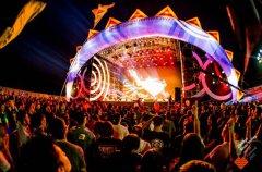 红色革命圣地用音乐季打造旅游新IP