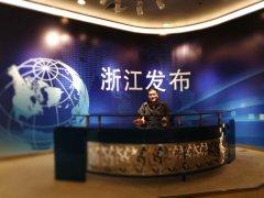 《中国少年强》制片人李高飞在文商聚缘大会上致词