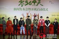 刘敏涛力挺电影《17年零364天》 现场大赞导演感情细腻有才华