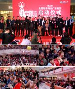 第三季《中国新歌声》广东赛区正式启动11.26火爆开唱