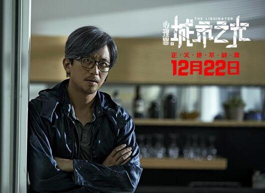 《城市之光》聚焦社会议题 邓超与角色似扯线木偶