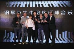 青年钢琴家张胜量(牛牛)签约 环球音乐