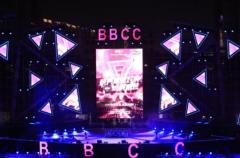 BBCC(美胸汇)年会庆典2017快男演唱会震撼上演