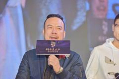 鸿安影业董事长李招展 挖掘电影产业链商机
