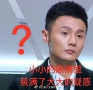 看到《偶像练习生》里的李荣浩,我开始嫉妒杨丞琳了