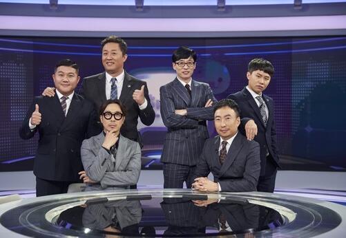 《无限挑战》刘在石等或离开 MBC电视台未否认