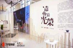 了不起的匠人霸屏设计上海 世事人情递东方温度
