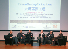 惠州影视基地首席执行官张珈铭出席香港影展论坛