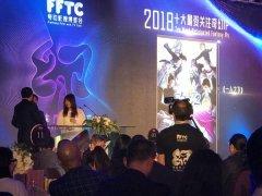 """《一人之下》获""""十大最受关注奇幻IP""""奖,解码中国风奇幻巨作铸炼之路"""
