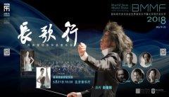 苏州民族管弦乐团亮相京城舞台