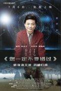 分线发行时代正式来临,广州漫飞驼三片连发开启电影发行新纪元