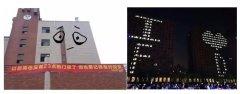 623杨洋西安见面会,这一次毕业季告白不容错过