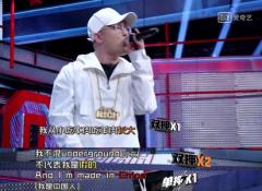 《中国新说唱》嘻哈复辟,走合家欢路线?