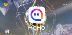 输送优质主播参演《幻乐之城》 MOMO泛社交泛娱乐战略效果显现