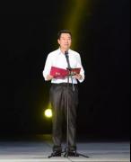 第13届华语青年影像论坛圆满闭幕