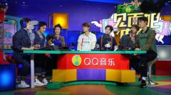 MTV当家主持杨若天助力QQ音乐全新制作《见面吧!电台》