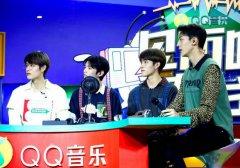 新作品新节目,QQ音乐《见面吧电台》成功解锁打歌新姿势