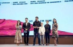 重现经典,至善至美《苦儿流浪记》亮相丝绸之路国际电影节