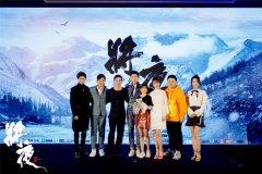 《将夜》将播 陈飞宇称十七岁遇到最好的宁缺