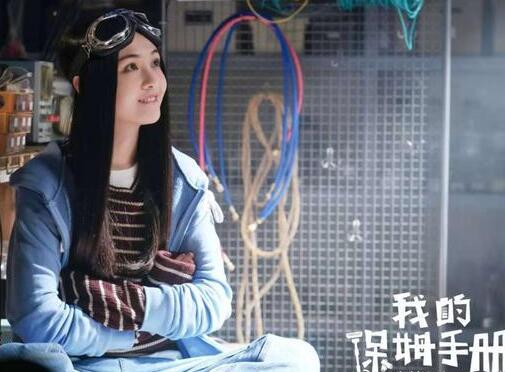 郑爽新剧网播定档11.12 搭泰国男星挑战AI机器人