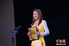 第24届中国华鼎奖发布盛典在香港举行