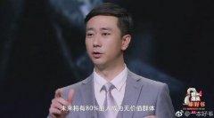 王自健热搜第二 带火节目引收视热潮