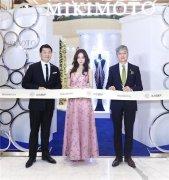 MIKIMOTO 125周年高级珠宝展览亮相北京SKP 迪丽热巴现身揭幕