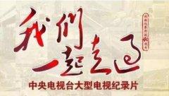 """龙珠直播《我们一起走过》掀起网民集体""""回忆杀"""""""