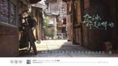 """""""先生系列""""新作官宣起风 邓伦马思纯演绎小人物的奋斗"""