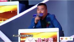 《创意中国》文创盛典告一段落,燕之屋助梦初心一直在路上